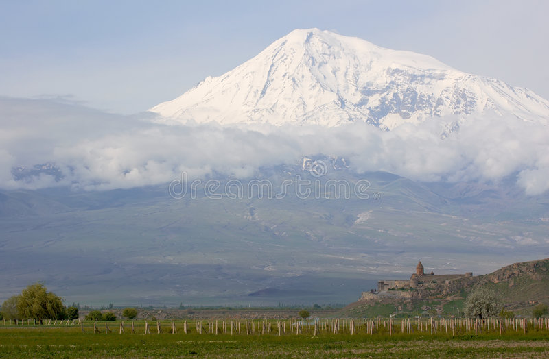 Masis. Is armenian name of Ararat mountain stock photos