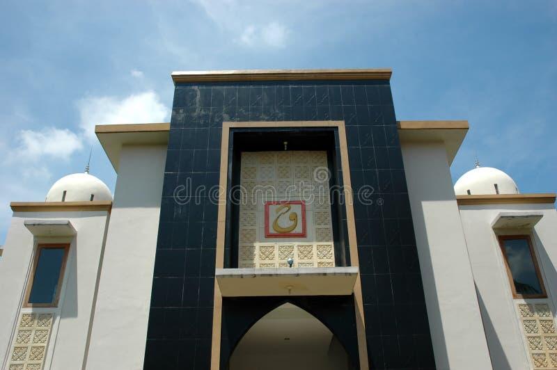 masjid zdjęcie stock