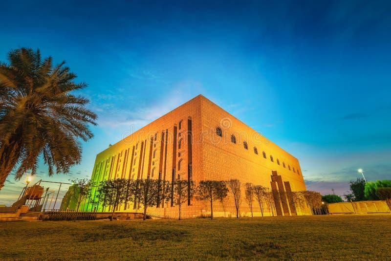 Masjid bonito no Dammam-saudita Arábia foto de stock royalty free