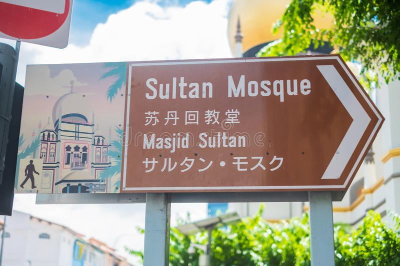 Masjid Sultan direction street signboard, Singapore Mosque in historic Kampong Glam with golden dome  and huge prayer hall,the. Focal point for Singapore royalty free stock images