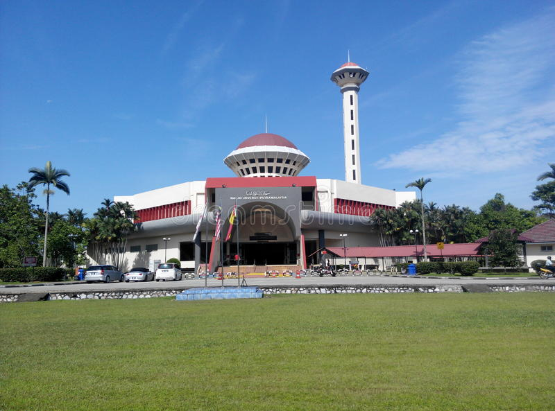 Masjid Universiti Putra Malaisie chez Serdang, Selangor, Malaisie photographie stock