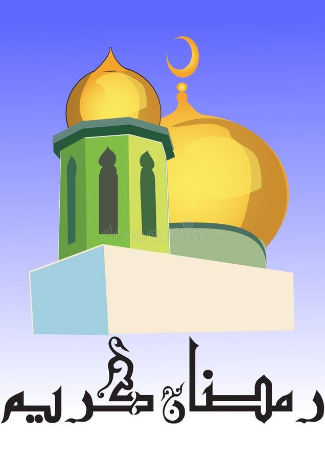 masjid01 illustration de vecteur