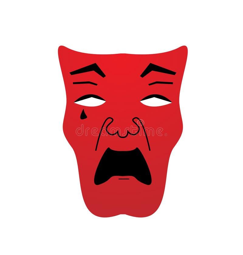 Download Mask stock vector. Illustration of theater, illustration - 17668797