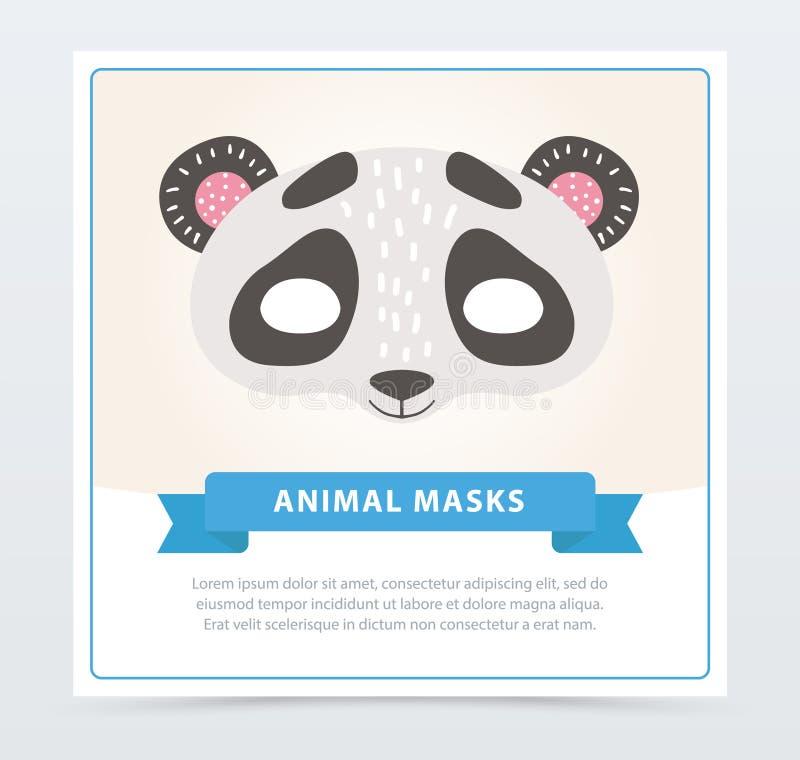 Maske des Karikaturpandas s für Gesichtscharakter in der flachen Art Schwarzweiss-Bambusbär Flaches Vektordesign für Karneval stock abbildung