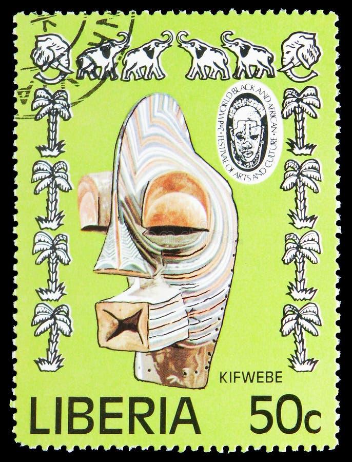 Masker en Olifanten, het 2de Wereld Zwarte en Afrikaanse Festival van Kunsten en Cultuur serie, circa 1977 royalty-vrije stock afbeelding