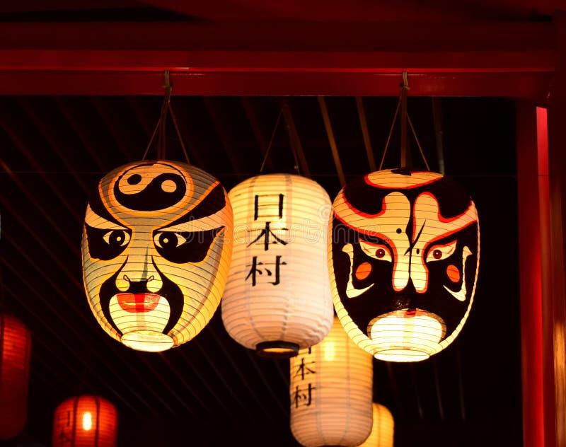 Maskering för japansk lykta royaltyfri foto