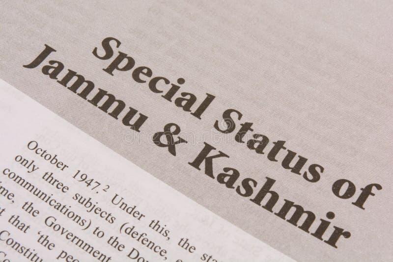 Maski, Karnataka, Ινδίας - 09,2019 ΙΑΝΟΥΑΡΙΟΥ: Ειδική θέση για την τυπωμένη ύλη Jammu και του Κασμίρ σε χαρτί στοκ φωτογραφία με δικαίωμα ελεύθερης χρήσης