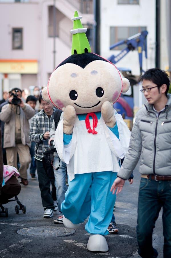 maskotki nieba Tokyo drzewo zdjęcie royalty free
