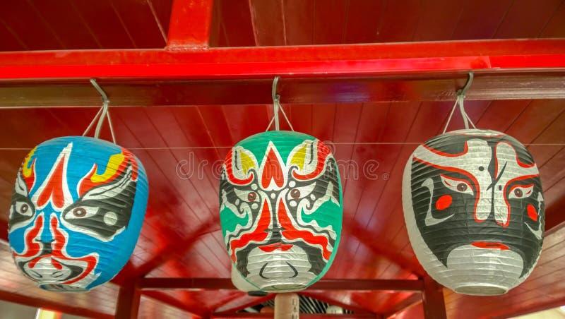 Maskowy Japan zdjęcie stock