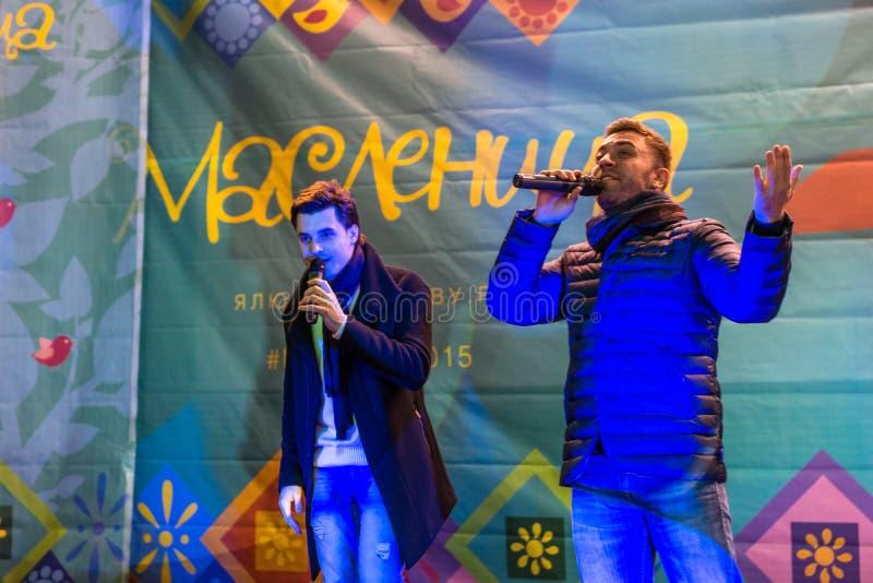 Maslenitsa (semana da panqueca) O desempenho do musical-grupo o primeiro ministro fotografia de stock royalty free