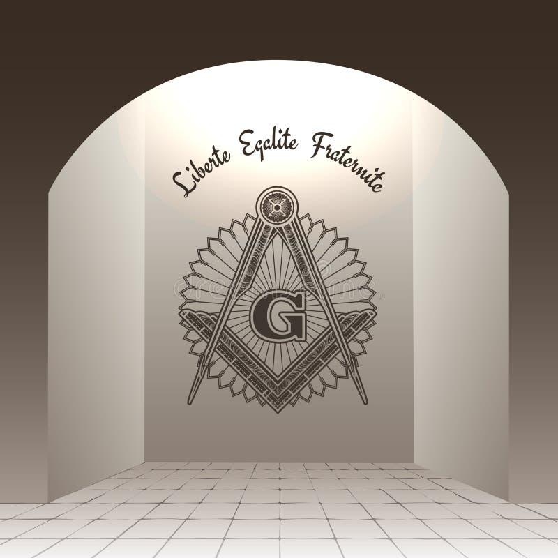 Masonic подпишите внутри свод иллюстрация вектора