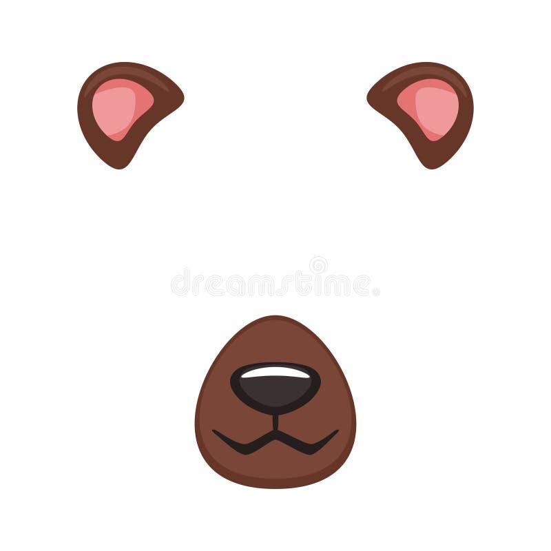Masque animal de visage ou de carnaval illustration de vecteur