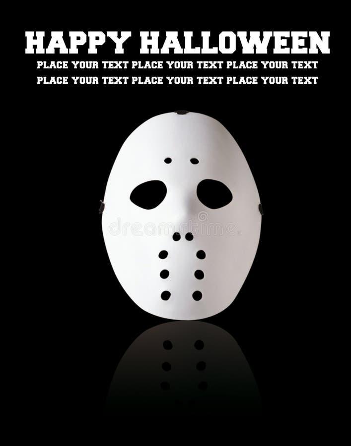 Masque effrayant d'hockey de Veille de la toussaint illustration stock
