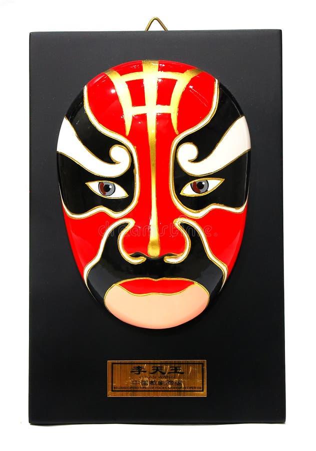 Masques de massage facial d'opéra de Pékin image stock