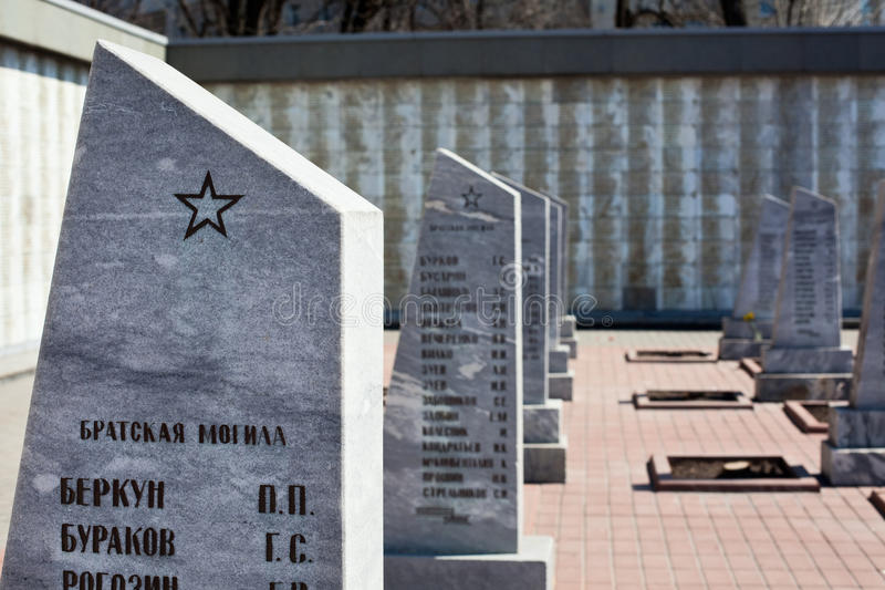 Mass grave for the soldiers in Lipetsk, Russia stock photography