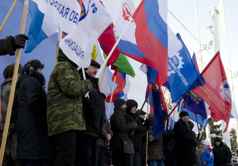 Download Mass-meeting in Saratov editorial stock photo. Image of mass - 23533098