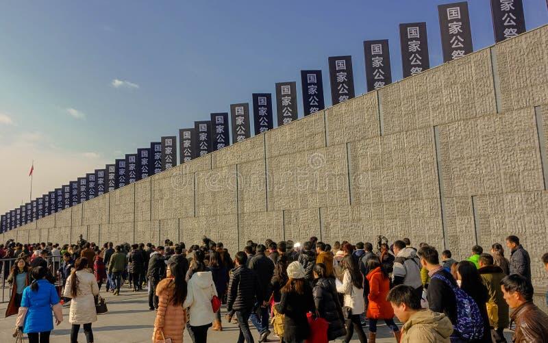 Massacre Memorial Hall de Nanjing photo libre de droits