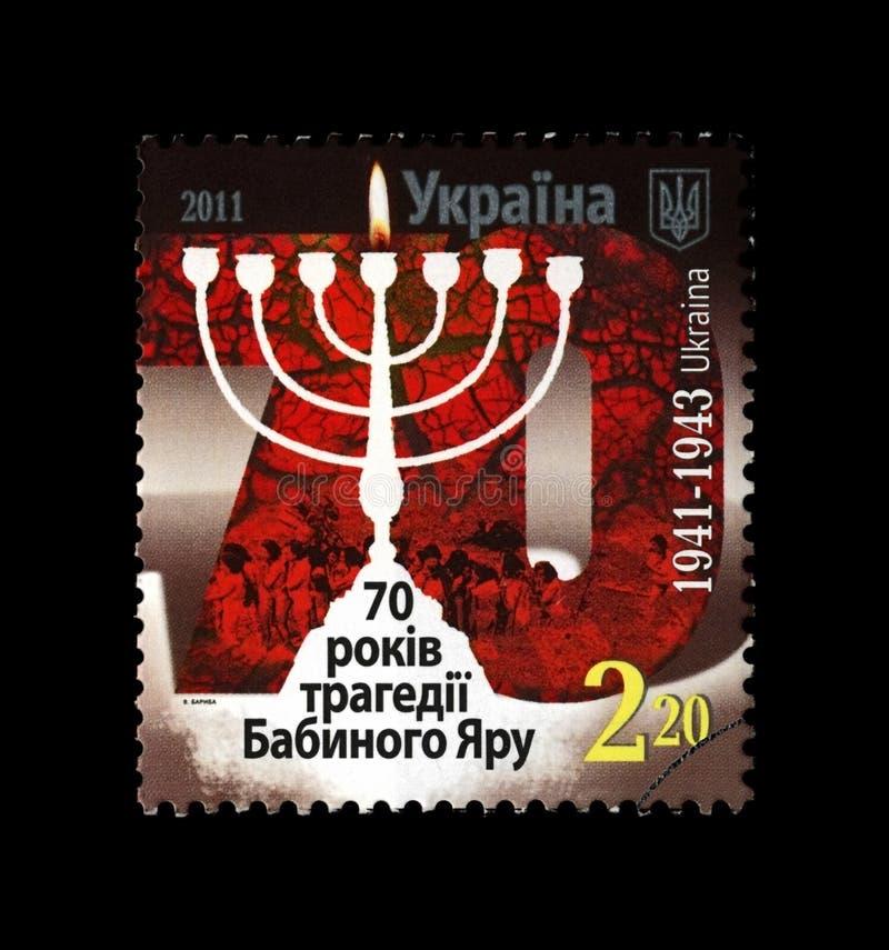 Free Massacre Tragedy In Babi Yar, 70th Anniversary, Ukraine, Circa 2011, Stock Images - 107808204
