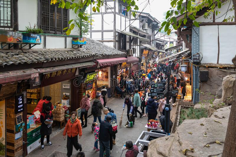 Massive tourists and street view at Ciqikou Porcelain Port royalty free stock photo