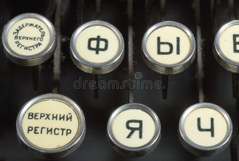 Maszyna do pisania obraz stock