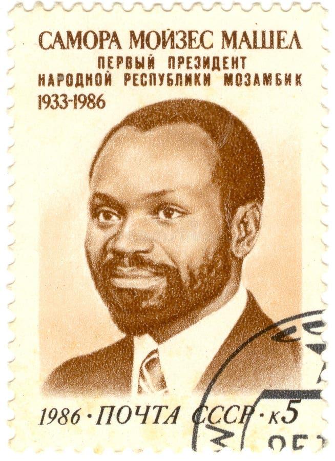 Matasellos Samora Machel imágenes de archivo libres de regalías