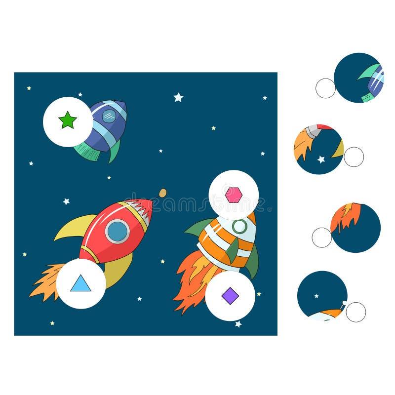 Match éducatif de jeu les parties de la photo illustration libre de droits