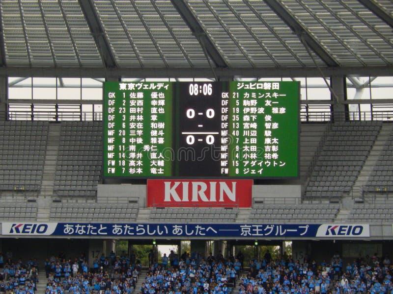 Match de football de J-ligue dans Chofu photo libre de droits