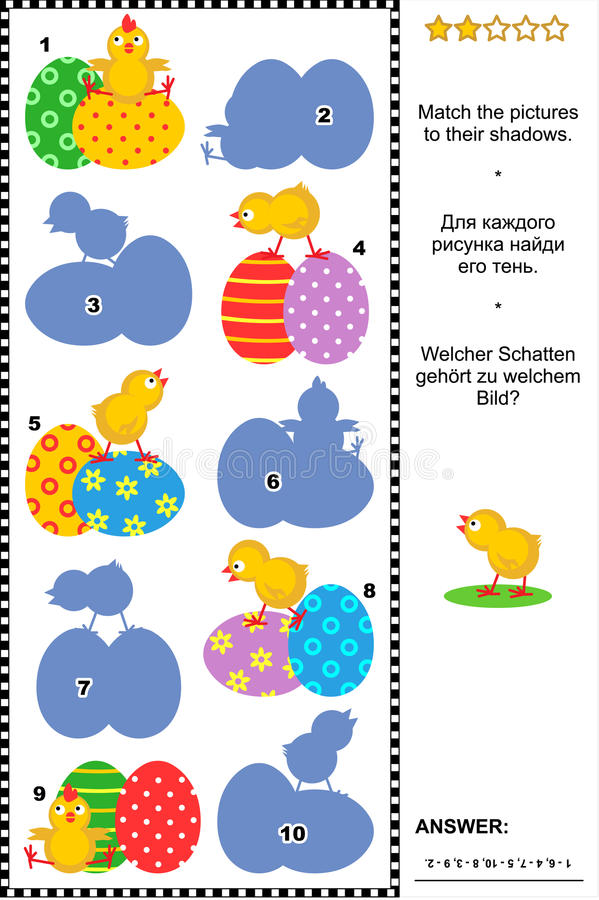 Match to shadow Easter themed puzzle stock illustration