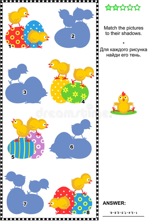 Match to shadow Easter themed puzzle vector illustration
