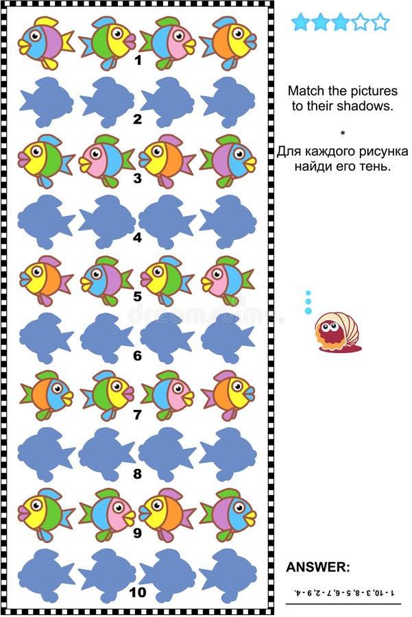 Matcha för att skugga visuellt hjälpmedelpussel - den färgrika fisken ror vektor illustrationer