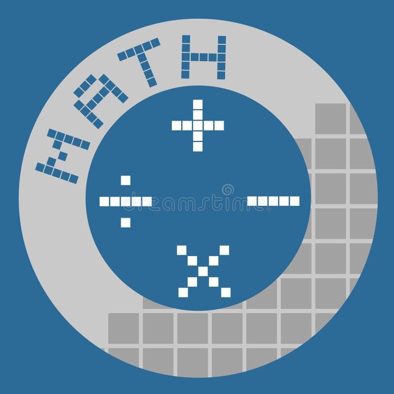 Matemática do botão ilustração stock