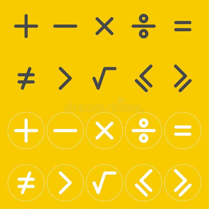 Matematiskt tecken för symboler royaltyfri illustrationer