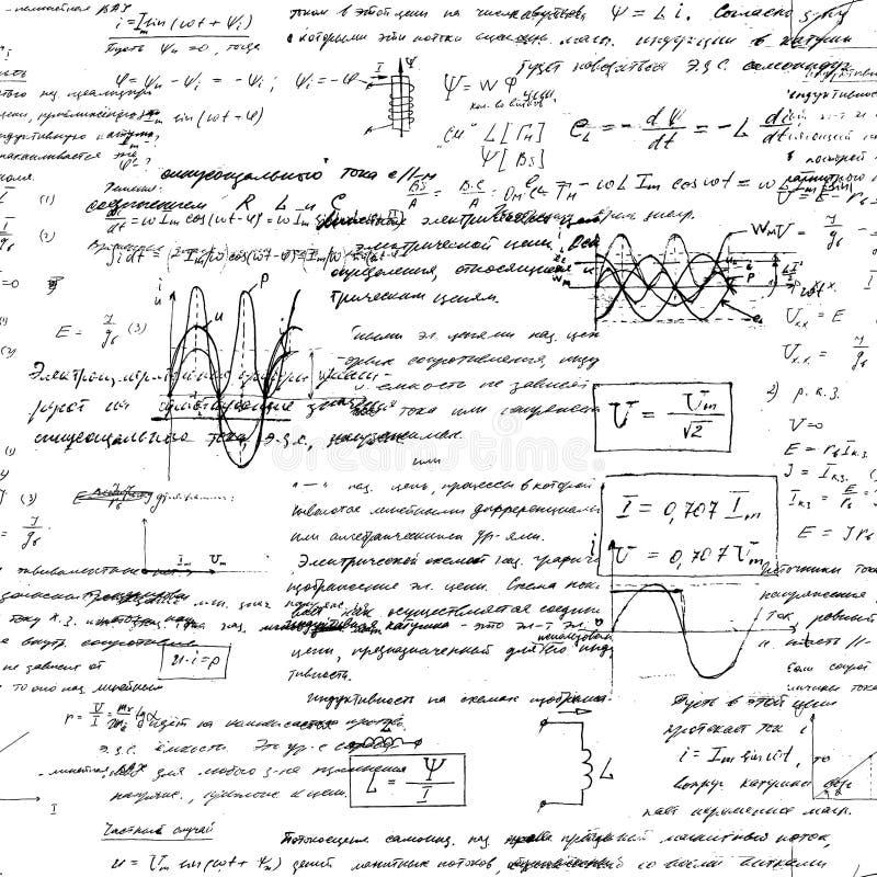 Matematyka bezszwowy wzór z handwriting różnorodne operacje i krok po kroku rozwiązania royalty ilustracja