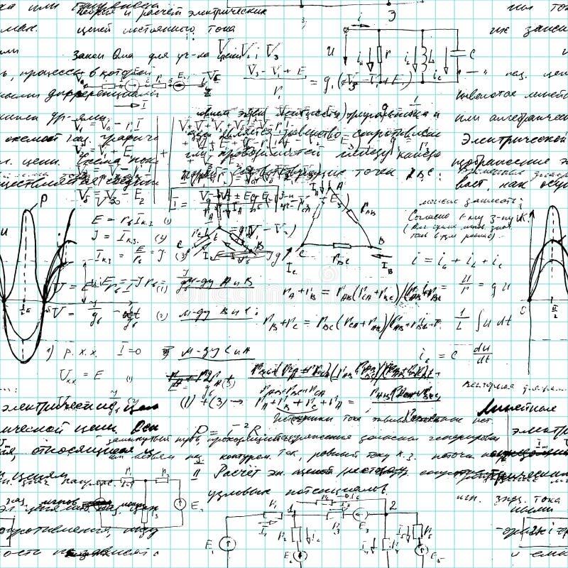 Matematyki bezszwowy deseniowy ręcznie pisany na siatki copybook papierze zdjęcia stock