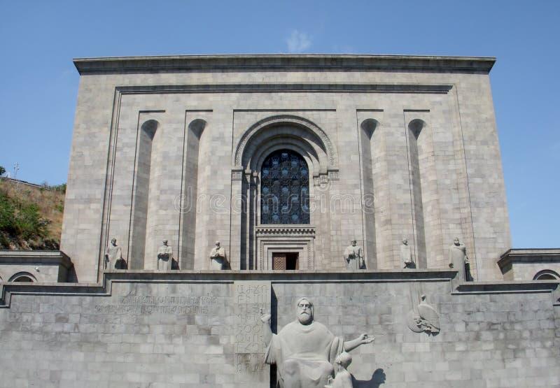 Matenadaran, Armenia, Yerevan stock photo