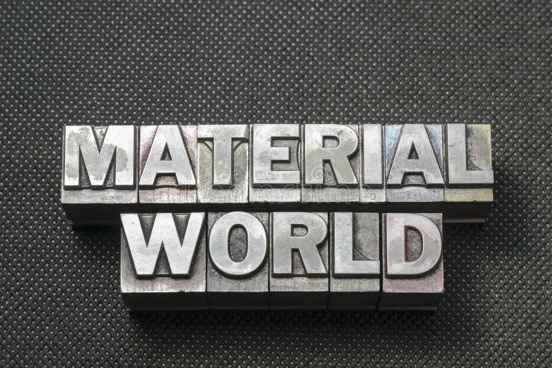 Materiële wereld BM royalty-vrije stock foto's