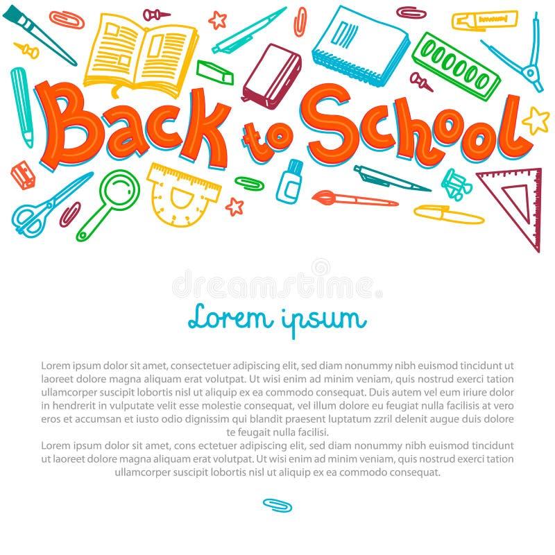 Materiały kolekcja Konturu styl Popiera szkoły cienkiego kreskowego wektorowego doodle ilustracyjny szablon odizolowywający na bi ilustracja wektor