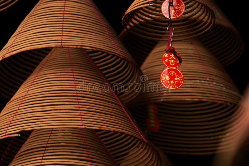 Materia del cinese tradizionale fotografia stock libera da diritti