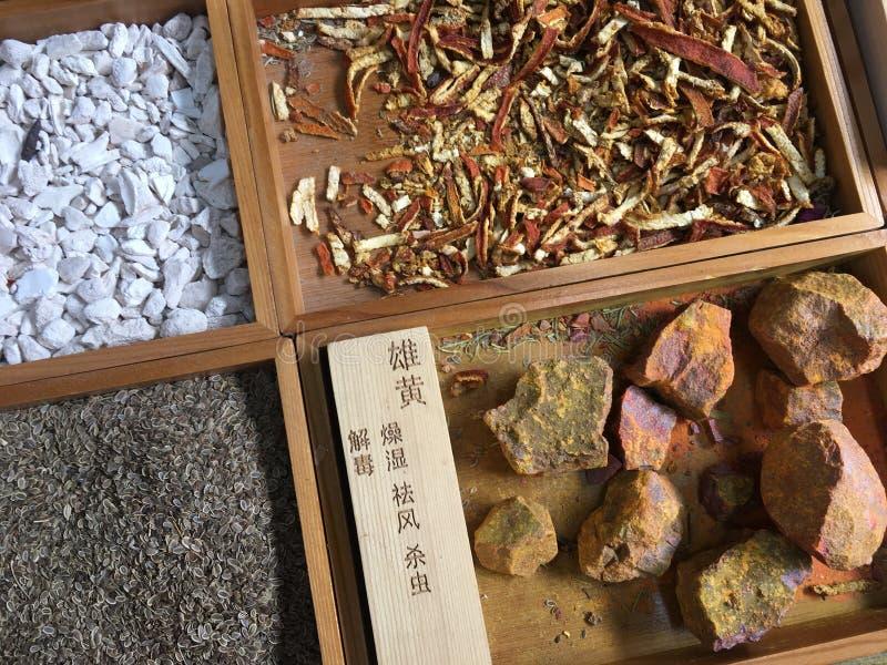 Material de la hierba medicinal china fotografía de archivo libre de regalías