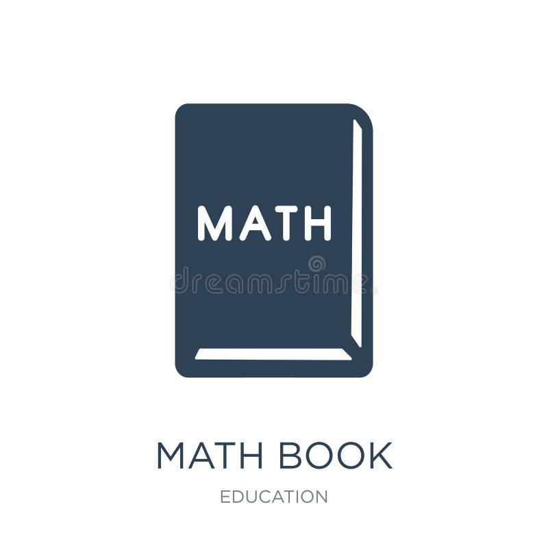 math εικονίδιο βιβλίων στο καθιερώνον τη μόδα ύφος σχεδίου math εικονίδιο βιβλίων που απομονώνεται στο άσπρο υπόβαθρο math απλό κ διανυσματική απεικόνιση