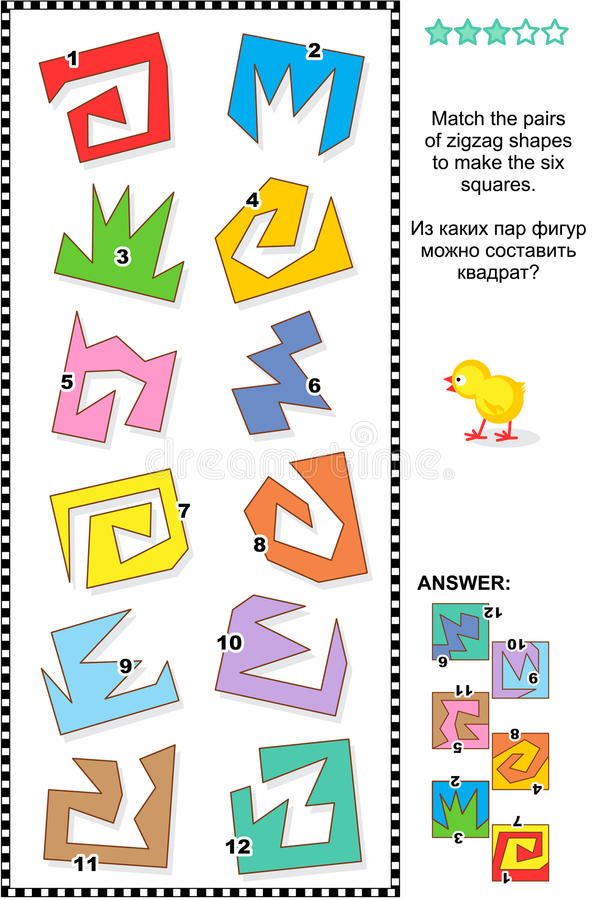 Math Puzzle - Match The Shapes To Make Squares Stock Vector ...