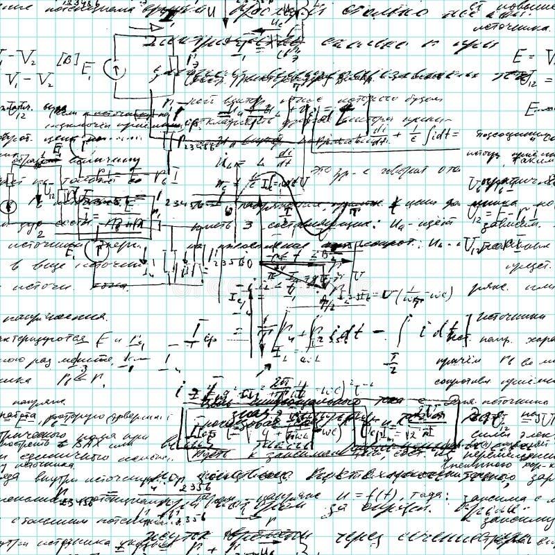 Math seamless pattern handwritten on a grid copybook paper. On blue grid stock illustration