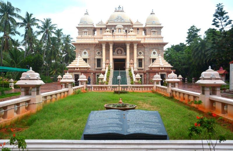 Mathe Chennai Sri Ramakrishna stockfotografie