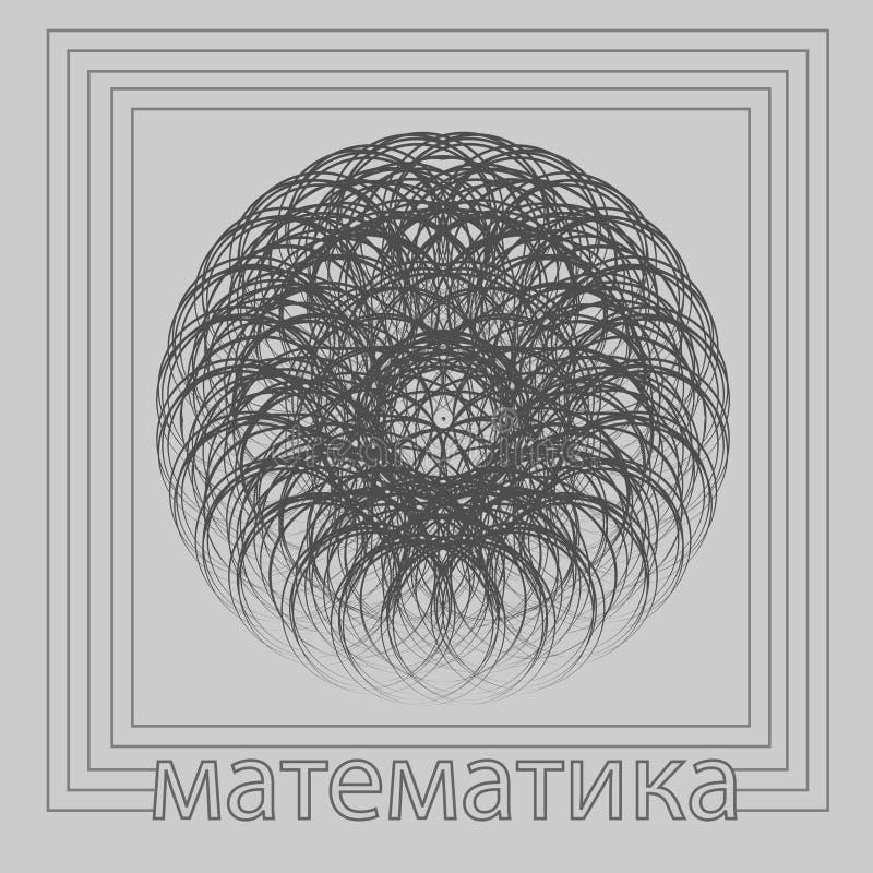 maths royalty illustrazione gratis