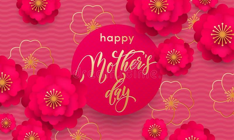 Matka dnia kartka z pozdrowieniami lub czerwony kwiat w złocistym błyskotliwość wzoru plakacie i złotym tekscie projektujemy szab royalty ilustracja