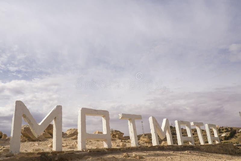 Matmatagebied van Berbers in Tunesië stock fotografie