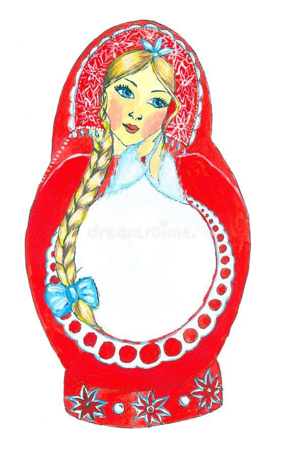 Matrioshka obraz royalty free