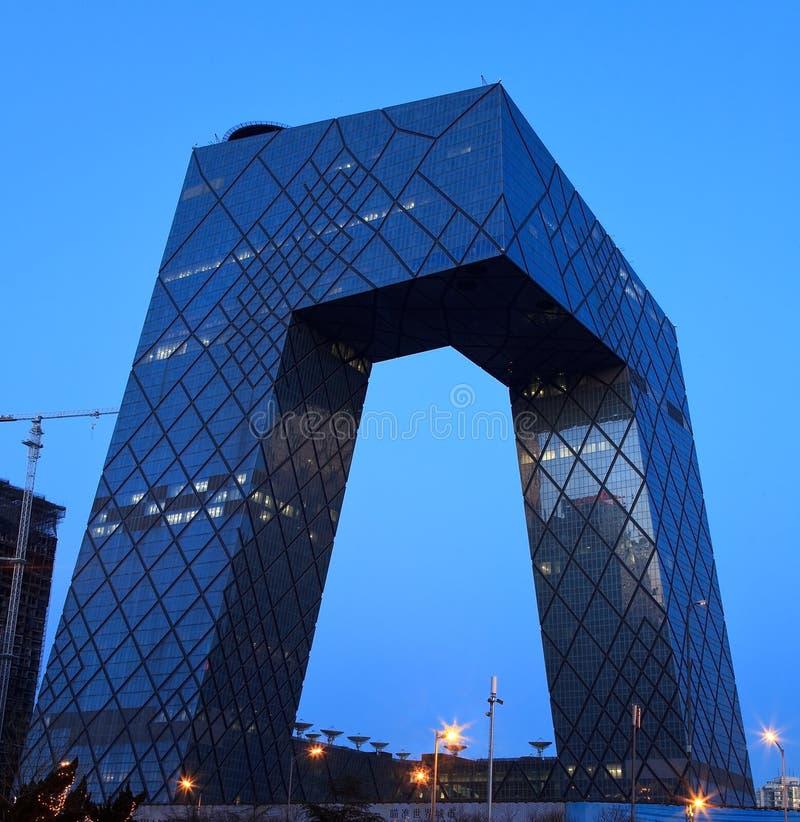 Matrizes centrais da televisão de China em Beijing fotos de stock royalty free