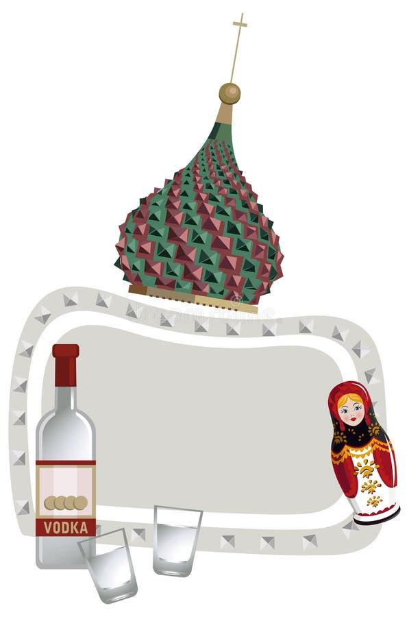 Matryoshka και βότκα διανυσματική απεικόνιση