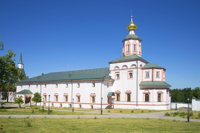 Matsal Och Kyrka Av Epiphanyen Av Den Valday Iversky Kloster ...